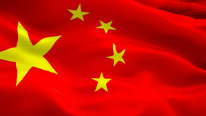 Chinese Government Monitoring Provincial Renewable Energy Targets