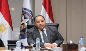 Egypt becomes first Arab country to issue Green bonds with $750 million deal