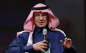 Saudi Arabia to pioneer producers of green, blue hydrogen: Energy minister